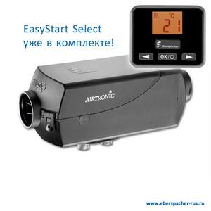 Airtronic D2 (дизель) 12В